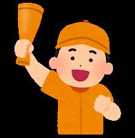 baseball_man2_orange