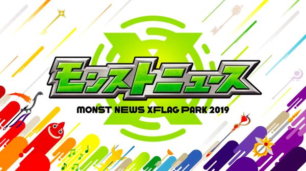 スクリーンショット 2019-07-14 19.13.36