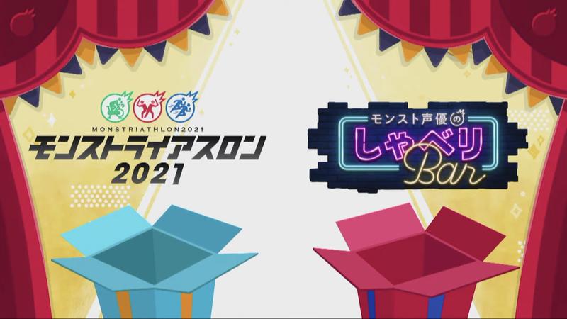 スクリーンショット 2021-01-24 12.30.40