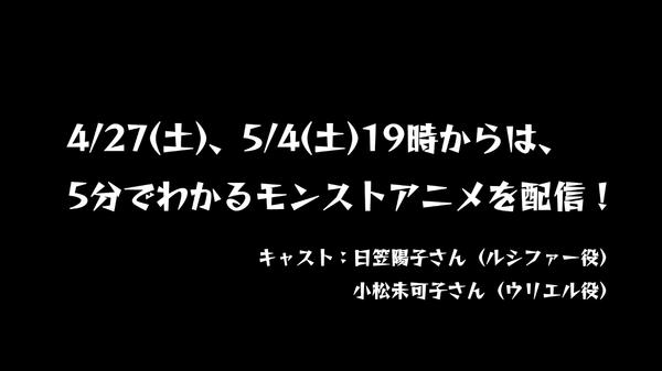 スクリーンショット 2019-04-20 20.54.02