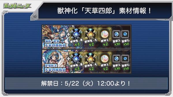 スクリーンショット 2018-05-17 16.09.59