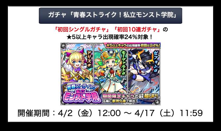 スクリーンショット 2021-04-01 16.18.50