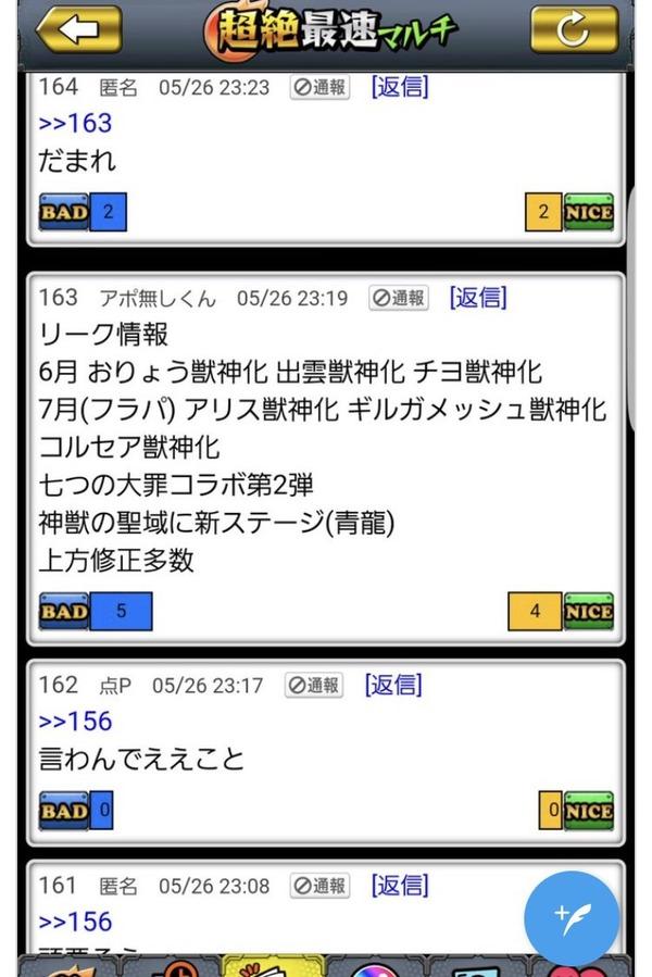 55569d79-s