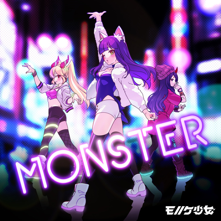 MononokeSyozyo_MONSTER_fix