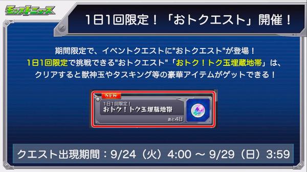 スクリーンショット 2019-09-19 16.05.28