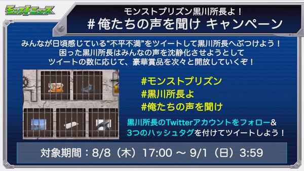 スクリーンショット 2019-08-08 16.04.05