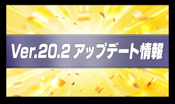 スクリーンショット 2021-04-25 20.02.32