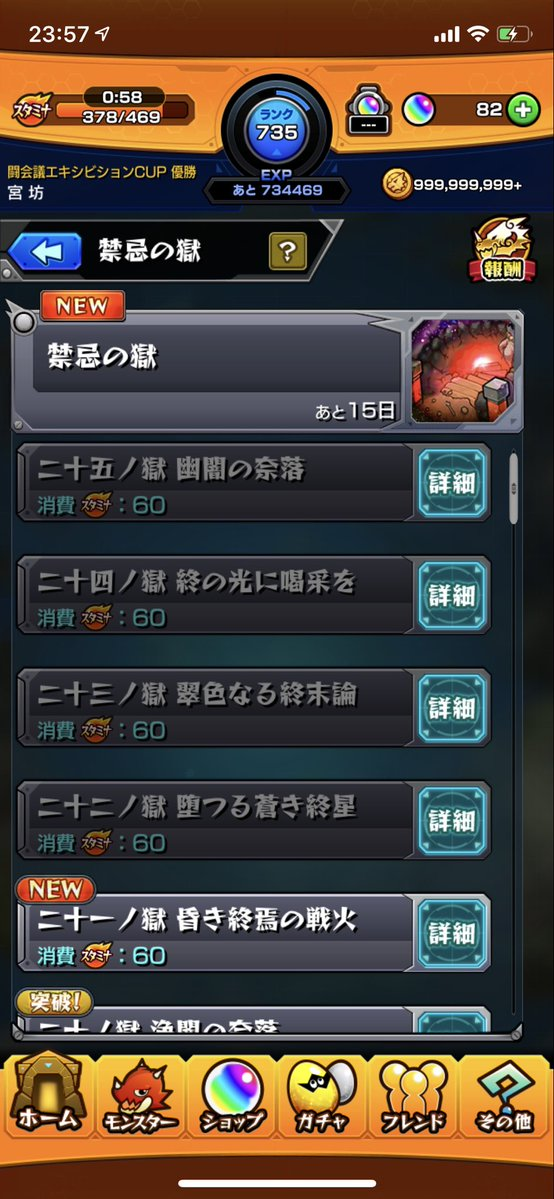 D91cc2pU4AEjBNj