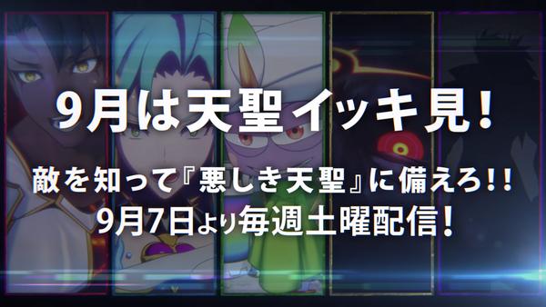 スクリーンショット 2019-08-31 19.47.06