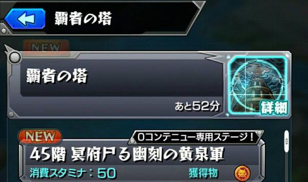 8f00a038-s
