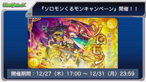 スクリーンショット 2018-12-27 16.34.09