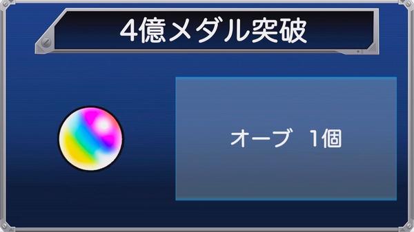 スクリーンショット 2019-02-05 20.52.12