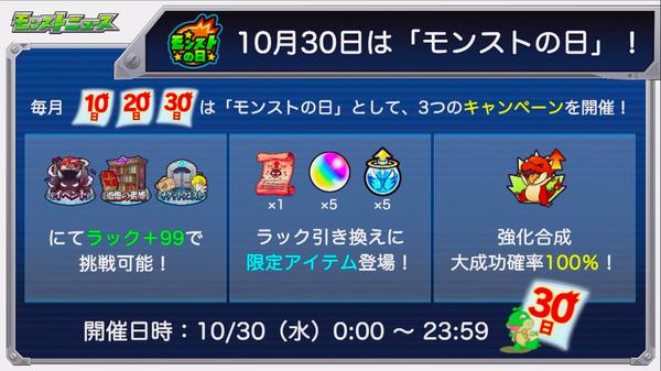 スクリーンショット 2019-10-24 16.23.37