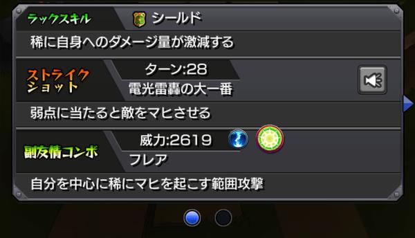 d3031fd3-s