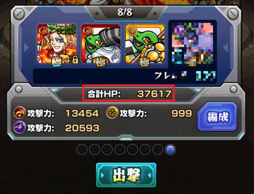 20160606002819 (1)