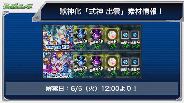 スクリーンショット 2018-05-31 16.18.20