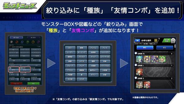 スクリーンショット 2020-06-04 16.09.57