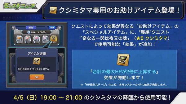 スクリーンショット 2020-04-02 16.01.47