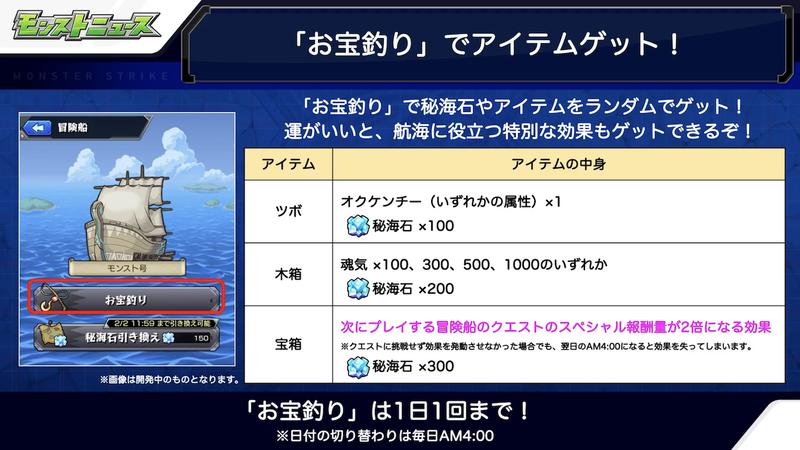 スクリーンショット 2020-10-14 16.41.14