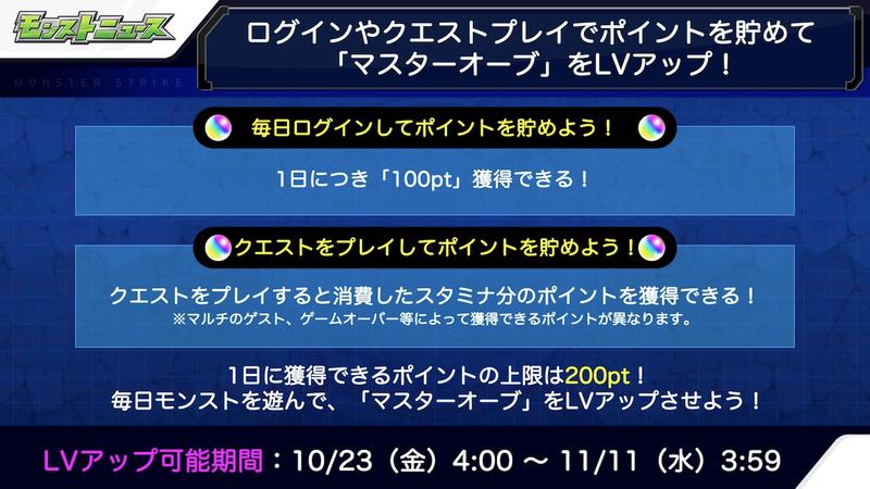 スクリーンショット 2020-10-22 16.09.49