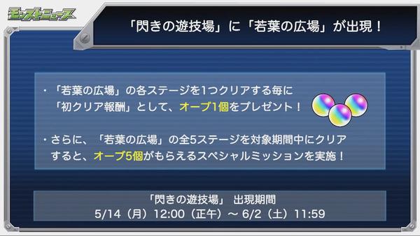 スクリーンショット 2018-05-10 16.08.09