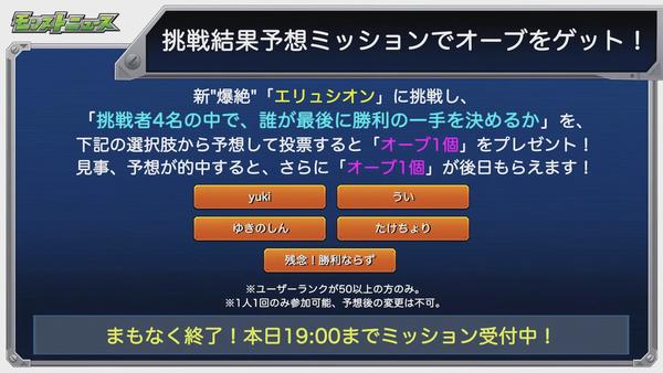 スクリーンショット 2020-02-22 3.45.46