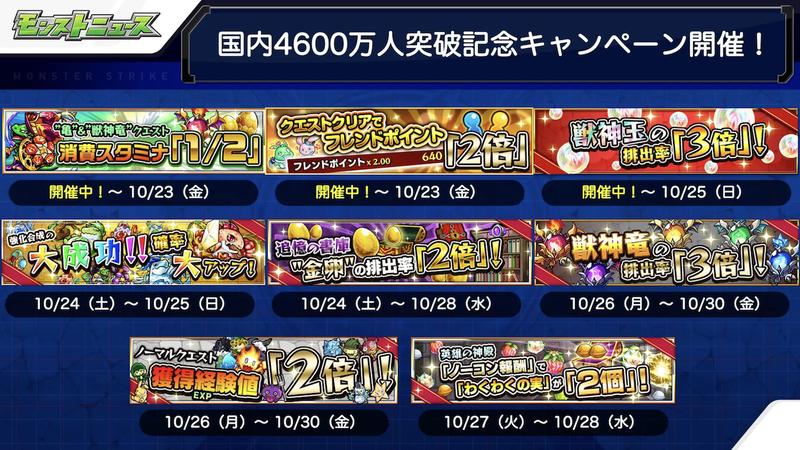 スクリーンショット 2020-10-22 16.02.52