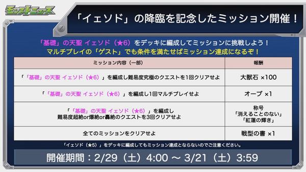 スクリーンショット 2020-02-20 16.05.04