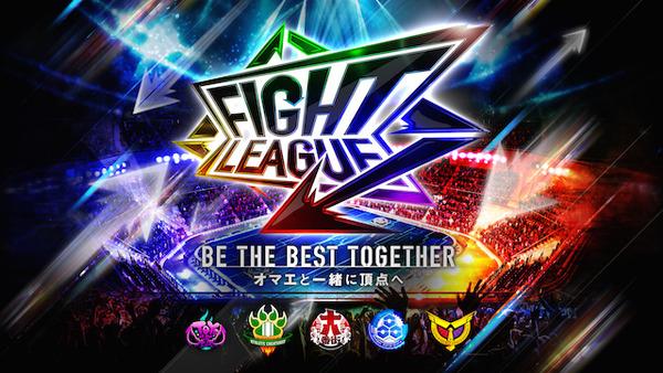 fightleague-0