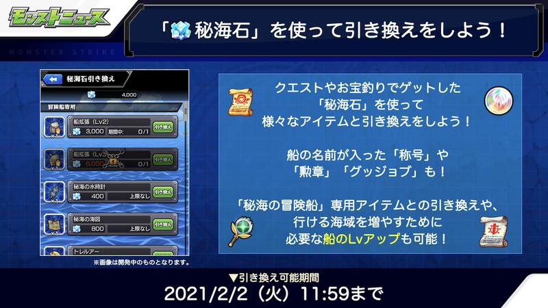 スクリーンショット 2020-10-14 16.41.20