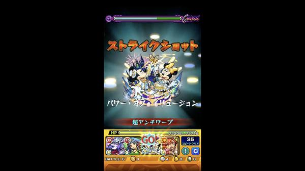 スクリーンショット 2019-07-12 3.49.28
