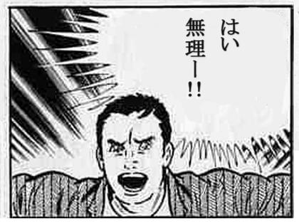 2012_0708ruri_waifu2x_art_noise1_scale_tta_1