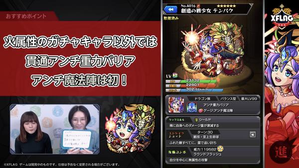 スクリーンショット 2019-04-10 20.29.33