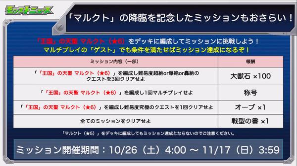 スクリーンショット 2019-10-24 16.23.25