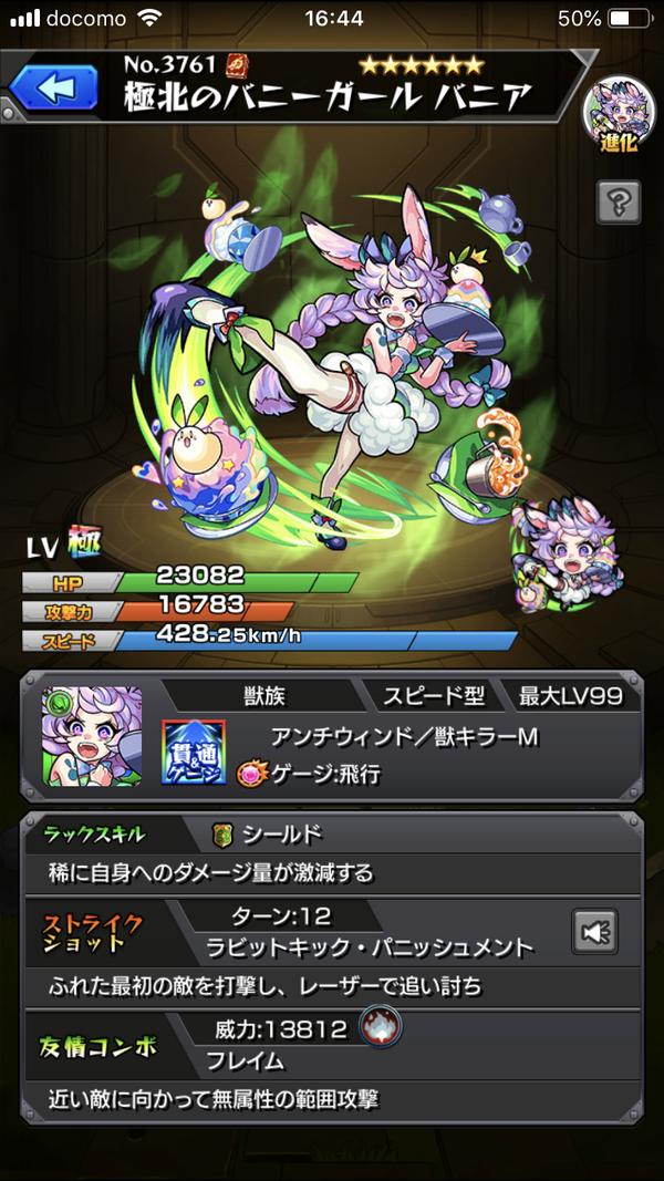 IMG_0082