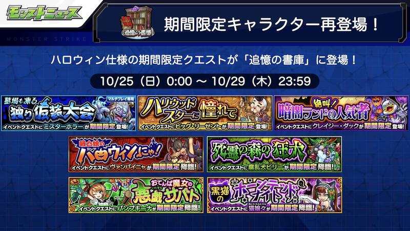 スクリーンショット 2020-10-22 16.18.47