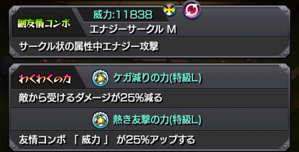 d1d41314-s