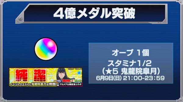 スクリーンショット 2019-06-04 20.01.23