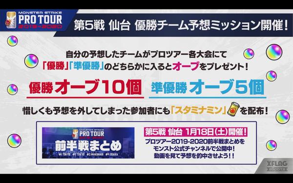 スクリーンショット 2020-01-16 16.40.14
