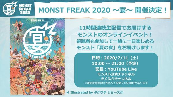 スクリーンショット 2020-06-18 16.16.38
