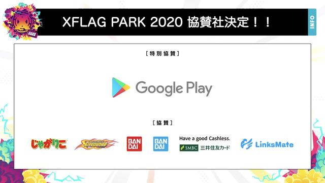 スクリーンショット 2020-09-17 16.38.34