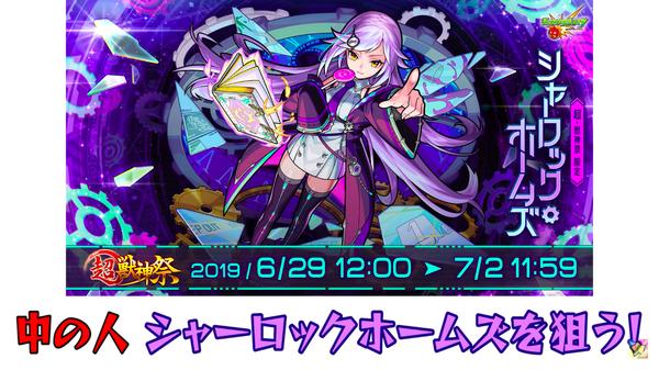 スクリーンショット 2019-07-02 1.57.09