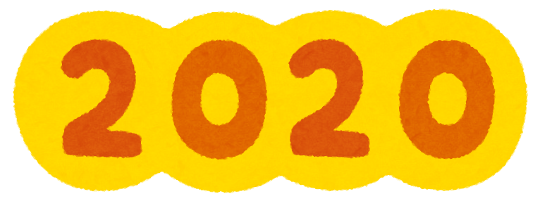 osyougatsu_text_2020_frame