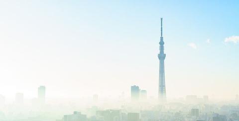 haze-2267176__480