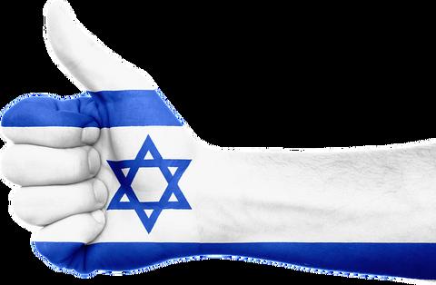 israel-673776__480