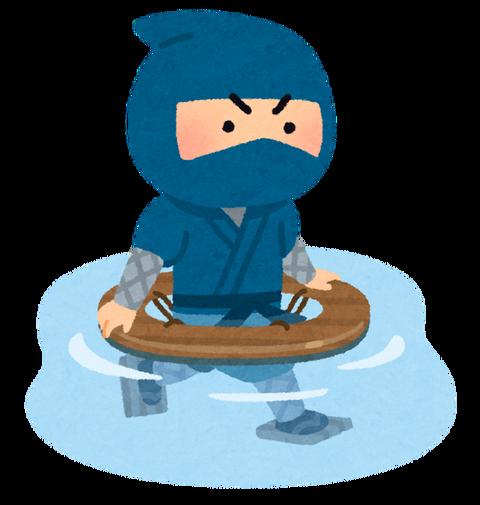 ninja_mizugumo_noru