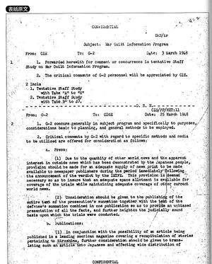 600px-War_Guilt_Information_Program-1948-03-03
