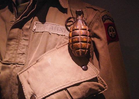 grenade-1567995_1920