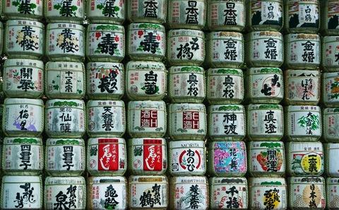 meiji-jingu-shrine-1665217_1920