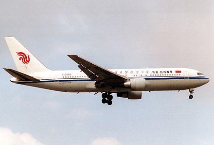 Boeing_767-2J6-ER,_Air_China_AN0229433